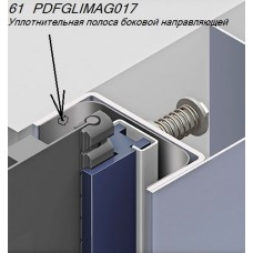 Уплотнительная полоса боковой направляющей Dynaco M2 M3